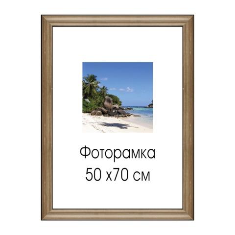"Рамка премиум 50х70 см, дерево, багет 38 мм, ""Diana"", светло-коричневая"