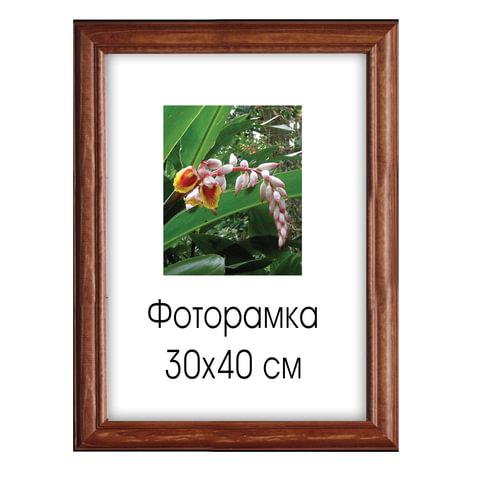 Рамка премиум 30×40 см, «Diana», дерево, орех (для дипломов, сертификатов, грамот, фотографий)