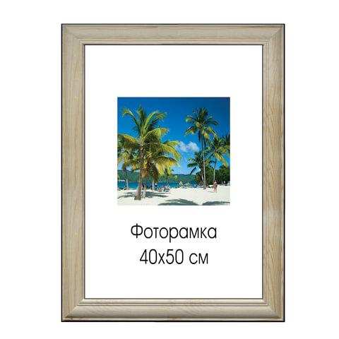 "Рамка премиум 40х50 см, дерево, багет 38 мм, ""Diana"", светлое дерево"