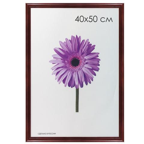 """Рамка премиум 40х50 см, дерево, багет 26 мм, """"Linda"""", махагон"""