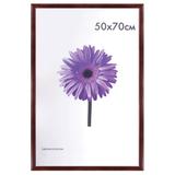 Рамка премиум 50×70 см, «Linda», дерево, махагон (для студийных и оформительских работ)