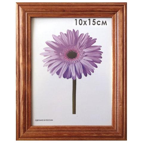 """Рамка премиум 10х15 см, дерево, багет 26 мм, """"Linda"""", орех, подставка"""