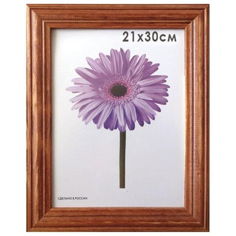 """Рамка премиум 21х30 см, дерево, багет 26 мм, """"Linda"""", орех"""