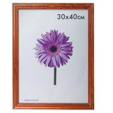 Рамка премиум 30×40 см, «Linda», дерево, орех (для дипломов, сертификатоф, грамот, фотографий)