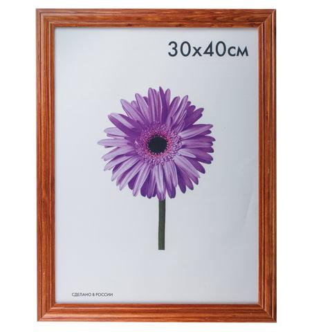 """Рамка премиум 30х40 см, """"Linda"""", дерево, орех (для дипломов, сертификатов, грамот, фотографий)"""