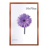 Рамка премиум 50×70 см, «Linda», дерево, орех (для студийных и оформительских работ)