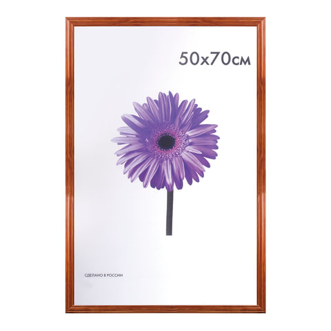 """Рамка премиум 50х70 см, """"Linda"""", дерево, орех (для студийных и оформительских работ)"""