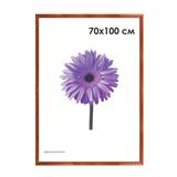 ����� ������� 70×100 ��, «Linda», ������, ���� (��� ��������� � �������������� �����)