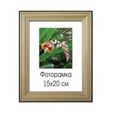 Рамка премиум 15×20 см, «Linda», натуральное дерево (для фотографий)