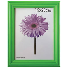Рамка премиум 15×20 см, дерево, багет 26 мм, «Linda», зеленая, подставка