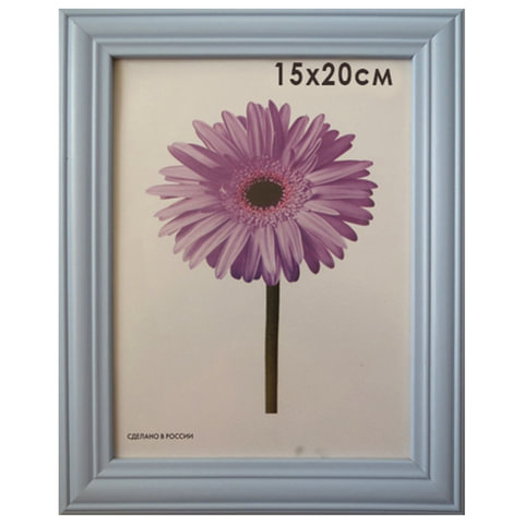 "Рамка премиум 15х20 см, дерево, багет 26 мм, ""Linda"", голубая, подставка"