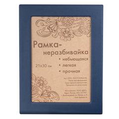 Рамка 21×30 см, ПВХ, багет 35 мм, синяя, небьющаяся, ДПС
