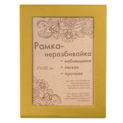 Рамка 21×30 см, ПВХ, багет 35 мм, желтая, небьющаяся, ДПС