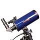 Телескоп LEVENHUK Strike 1000 PRO, катадиоптрик, 3 окуляра, ручное управление, полупрофессиональный