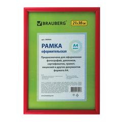 Рамка BRAUBERG «HIT2», 21×30 см, пластик, бордовая (для дипломов, сертификатов, грамот, фотографий)