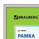 Рамка BRAUBERG «HIT2» (БРАУБЕРГ «Хит2»), 21×30 см, пластик, серебро (для дипломов, сертификатов, грамот, фото)