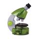 ��������� ������� LEVENHUK LabZZ M101 Lime, 40-640 �������, ������������, 3 ���������