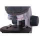 Микроскоп детский LEVENHUK LabZZ M101 Moonstone, 40-640 кратный, монокулярный, 3 объектива
