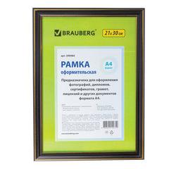 Рамка 21×30 см, пластик, багет 16 мм, BRAUBERG «HIT3», черная с двойной позолотой, стекло