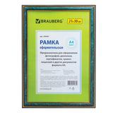 Рамка BRAUBERG «HIT3», 21×30 см, пластик, зеленый мрамор с двойной позолотой (для дипломов,сертифик.грамот,фото)