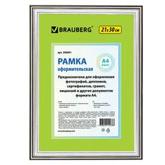 Рамка 21×30 см, пластик, багет 16 мм, BRAUBERG «HIT3», серебро, стекло