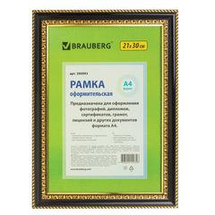 Рамка BRAUBERG «HIT4», 21×30 см, пластик, черный с двойной позолотой (для дипломов, сертификатов, грамот, фото)