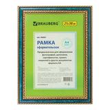 Рамка BRAUBERG «HIT4», 21×30 см, пластик, зеленый мрамор с двойной позолотой (для дипломов, сертиф.,грамот,фото)