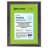 Рамка BRAUBERG «HIT4», 21×30 см, пластик, синий мрамор с двойной позолотой (для дипломов, сертиф., грамот, фото)