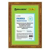 Рамка BRAUBERG «HIT4», 21×30 см, пластик, бронза с двойной позолотой (для дипломов, сертификатов, грамот, фото)