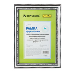 Рамка BRAUBERG «HIT4», 21×30 см, пластик, серебро (для дипломов, сертификатов, грамот, фотографий)
