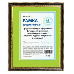 Рамка 30×40 см, пластик, багет 26 мм, BRAUBERG «HIT4», черная с двойной позолотой, стекло