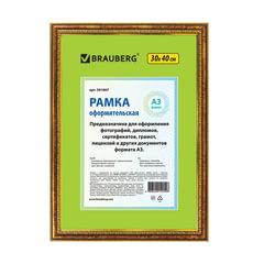 Рамка BRAUBERG «HIT4», 30×40 см, пластик, бронза с двойной позолотой (для дипломов,сертификатов, грамот, фото)