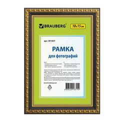 Рамка 10×15 см, пластик, багет 16 мм, BRAUBERG «HIT5», черная с двойной позолотой, стекло