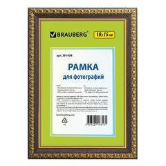 Рамка BRAUBERG «HIT5», 10×15 см, пластик, миндаль с двойной позолотой (для фотографий)