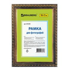 Рамка BRAUBERG «HIT5», 10×15 см, пластик, бронза с двойной позолотой (для фотографий)