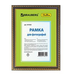 Рамка 15×20 см, пластик, багет 16 мм, BRAUBERG «HIT5», черная с двойной позолотой, стекло