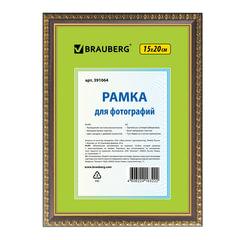 Рамка BRAUBERG «HIT5», 15×20 см, пластик, миндаль с двойной позолотой (для фотографий)