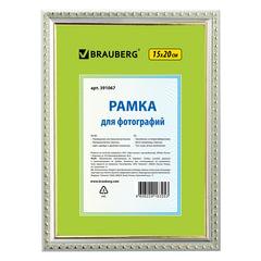 Рамка 15×20 см, пластик, багет 16 мм, BRAUBERG «HIT5», серебро с двойной позолотой, стекло