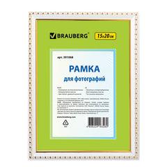 Рамка 15×20 см, пластик, багет 16 мм, BRAUBERG «HIT5», белая с двойной позолотой, стекло