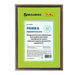 Рамка BRAUBERG «HIT5», 21×30 см, пластик, синяя с двойной позолотой (для дипломов и сертификатов)