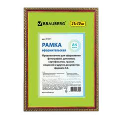 Рамка BRAUBERG «HIT5», 21×30 см, пластик, красная с двойной позолотой (для дипломов и сертификатов)