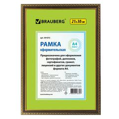 Рамка BRAUBERG «HIT5», 21×30 см, пластик, миндаль с двойной позолотой (для дипломов и сертификатов)