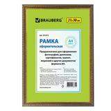 Рамка BRAUBERG «HIT5», 21×30 см, пластик, бронза с двойной позолотой (для дипломов и сертификатов)