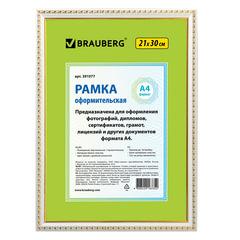 Рамка 21×30 см, пластик, багет 16 мм, BRAUBERG HIT5, белая с двойной позолотой, стекло