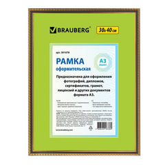 Рамка 30×40 см, пластик, багет 16 мм, BRAUBERG «HIT5», черная с двойной позолотой, стекло