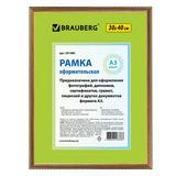 Рамка BRAUBERG «HIT5», 30×40 см, пластик, бронза с двойной позолотой (для дипломов и сертификатов)