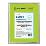 Рамка BRAUBERG «HIT5», 30×40 см, пластик, серебро с двойной позолотой (для дипломов и сертификатов)