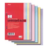 Сменный блок к тетради на кольцах, А5, 200 л., HATBER, (4 цвета по 50 л.)