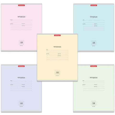 Тетрадь 18 л., ERICH KRAUSE, клетка, обложка мелованный картон, «Классика» («Однотонная пастель»)