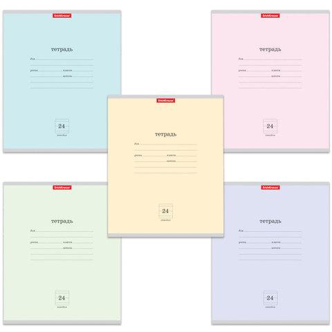 Тетрадь 24 л., ERICH KRAUSE, линия, обложка мелованный картон, «Классика» («Однотонная пастель»)